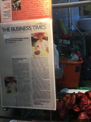 The Business Timesに取り上げられた