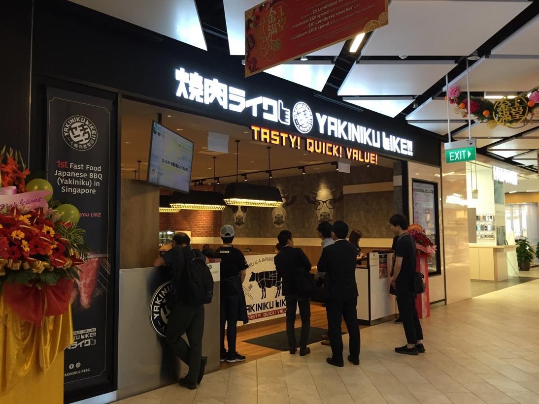 焼肉ライクシンガポール店