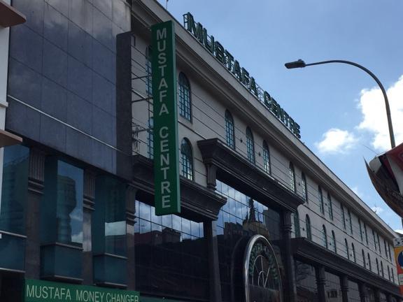 ムスタファセンター
