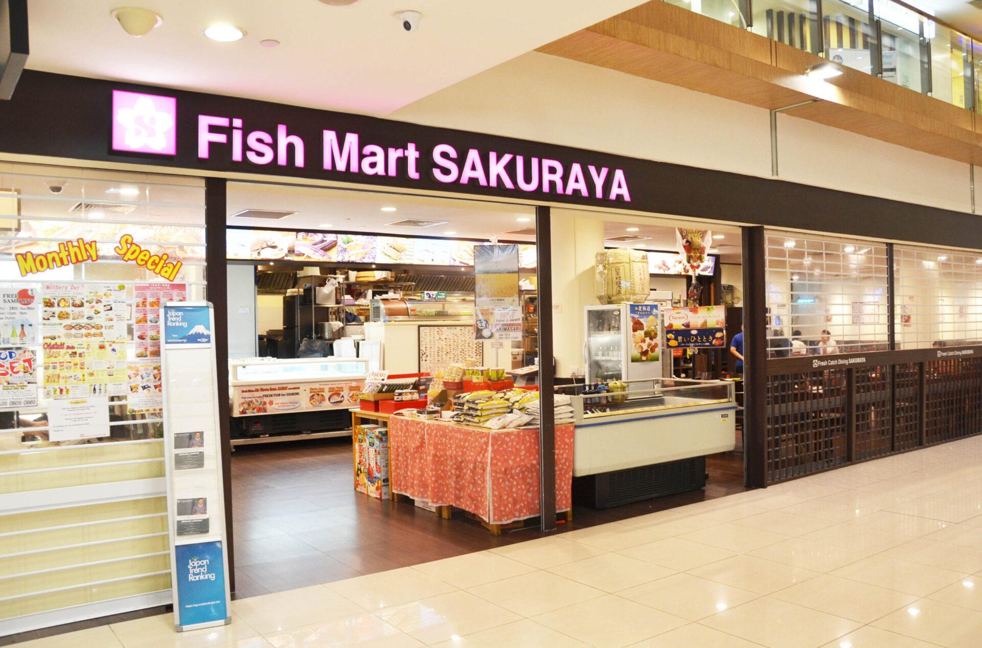 【日本からの生鮮食品を迅速配達】宅配メニューも充実のさくらや