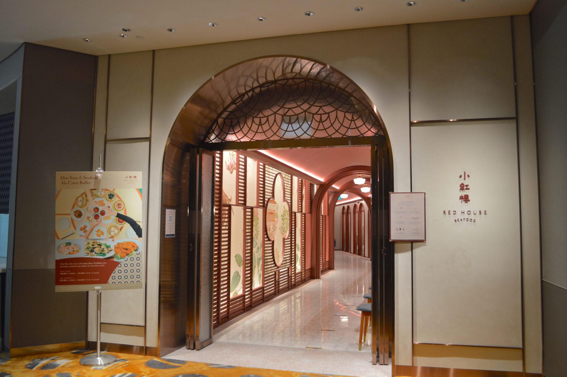 シンガポールの老舗・中華シーフード店で楽しむ飲茶ビュッフェ チリクラブとバンブーシェルは注文必須