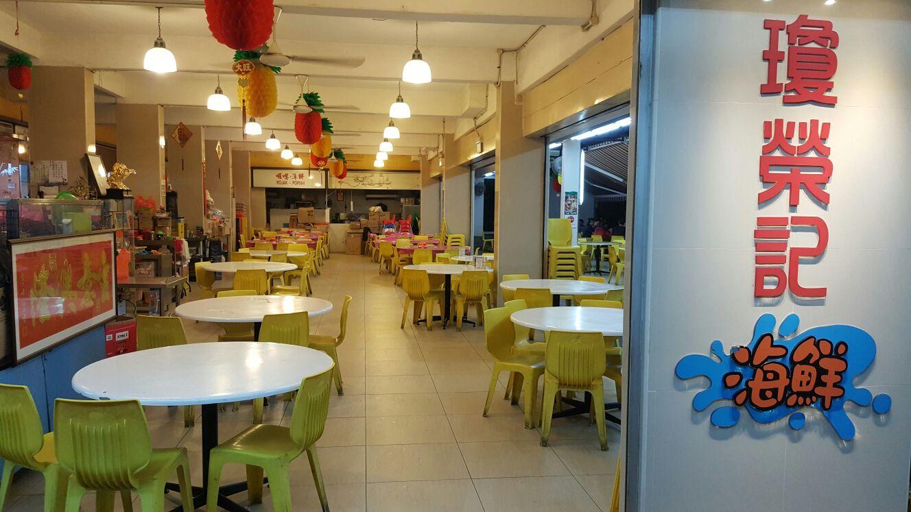親子三代 45年続くシンガポール料理と中華が両方楽しめる予約必須の店!
