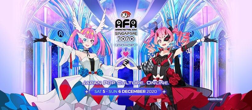 AFA2020はオンラインでの開催。日本のアニメ好きにはぜひ。