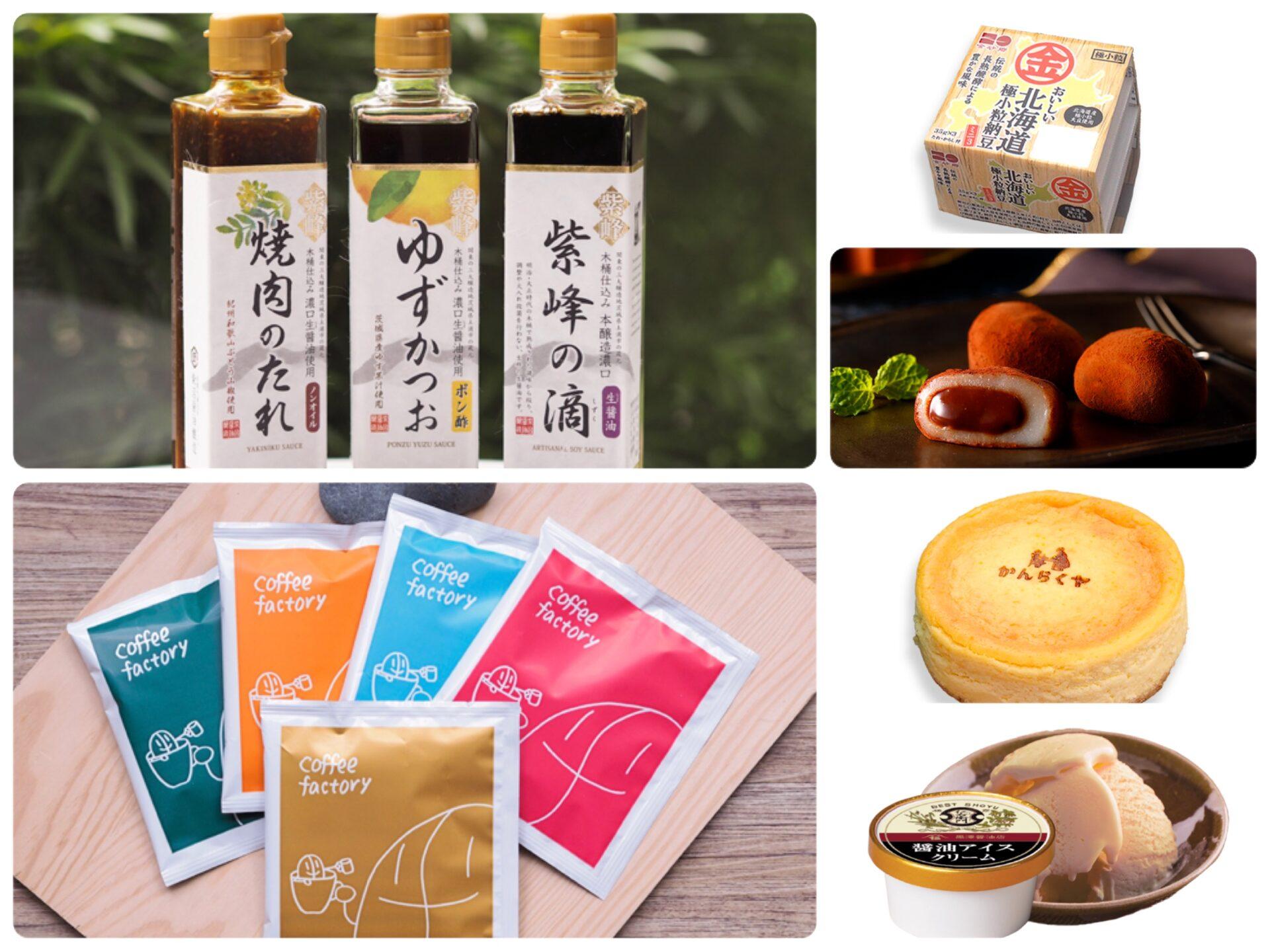 日本のこだわりの品々をシンガポールでも。20代のシンガポール人が立ち上げた新しいオンラインショップがオープン