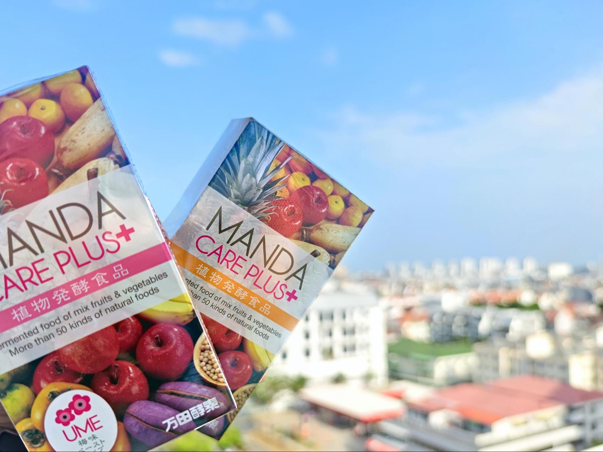 「万田酵素」をシンガポールに浸透させたい。マーケティング業界からの挑戦