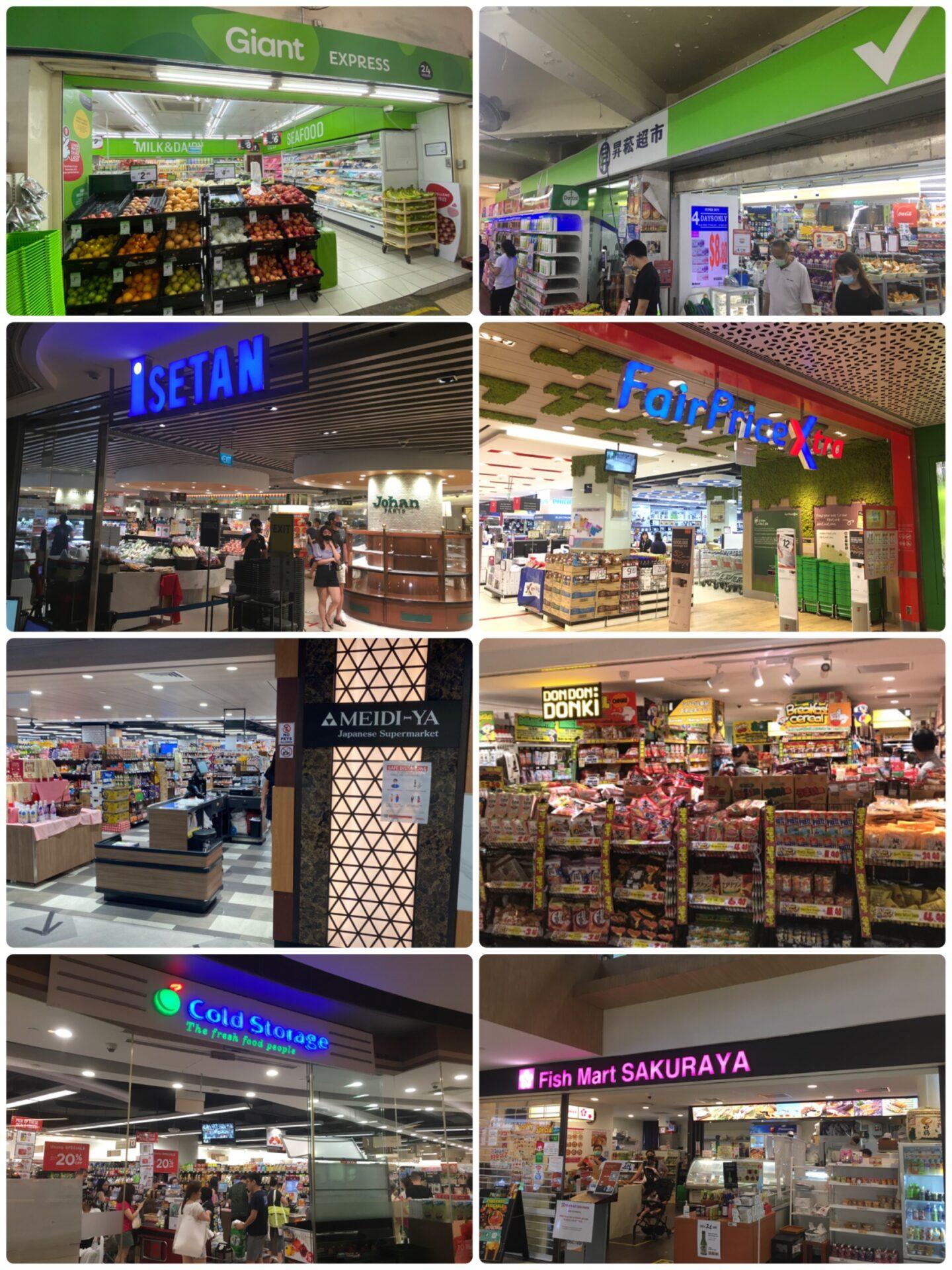 シンガポールに暮らすなら知っておきたい。代表的なスーパーマーケット情報