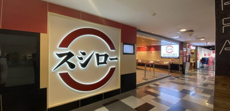 """日本で店舗数最多の「スシロー」がシンガポールで拡大中。日本と変わらない品質の回転寿司は、シンガポールでも""""安い""""を感じられる。"""
