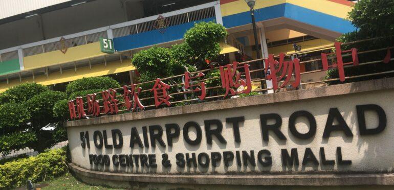 シンガポールの庶民食堂、ホーカーでご飯を食べよう!vol.4