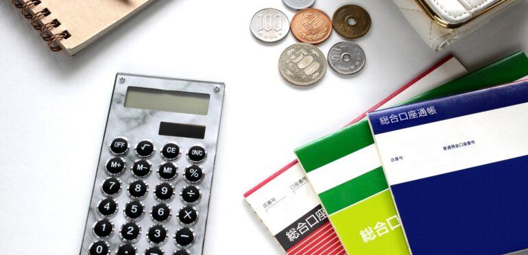 シンガポールで暮らすなら銀行口座はマスト。手続きは?必要書類は?解説します。