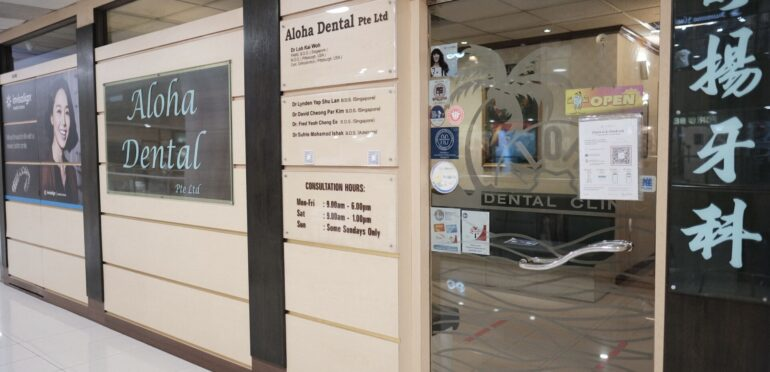 後悔しない歯の矯正をするために大事なこと。信頼できる矯正歯科を選ぶこと。Aloha Dentalなら理想を現実に変えてくれます