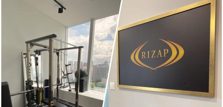 RIZAPがクラークキーに移転し、リニューアルオープン!駅直結で雨でも濡れずに通える。さらにトレーニングルームからの眺望も抜群!