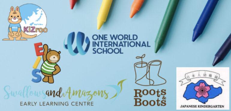 シンガポールの幼稚園・プレスクール 日系、ローカル、インターの6つの園を紹介!