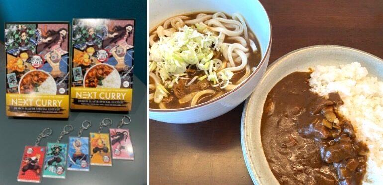シンガポールのドンキ全店で発売中のネクストカレー。大豆由来の植物肉を使ったカレーは、お馴染みの味で子どもにも安心。5種類の限定キーホルダーも同封