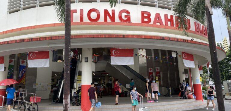 【食材ならほぼ?揃う】シンガポールを代表するウエットマーケット「チョンバルマーケット」を徹底紹介