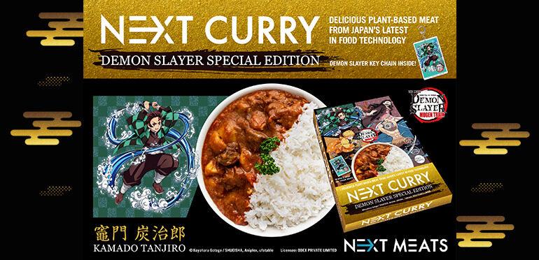 大豆が原料の代替肉「ネクストミーツ」が、鬼滅の刃とのタイアップカレーをシンガポールで発売
