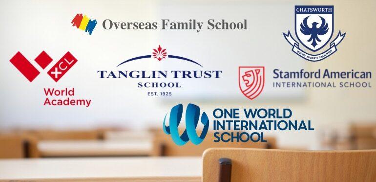 特色あふれるシンガポールのインターナショナルスクール。日本人にもオススメのインター校6選