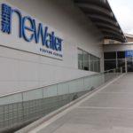 【大人の社会科見学185】マレーシアから供給されるシンガポールの水NEWaterで水の自給自足を目指す