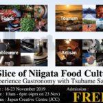 【イベント情報】新潟の幸の試食や燕三製のキッチン用品をシンガポールで!