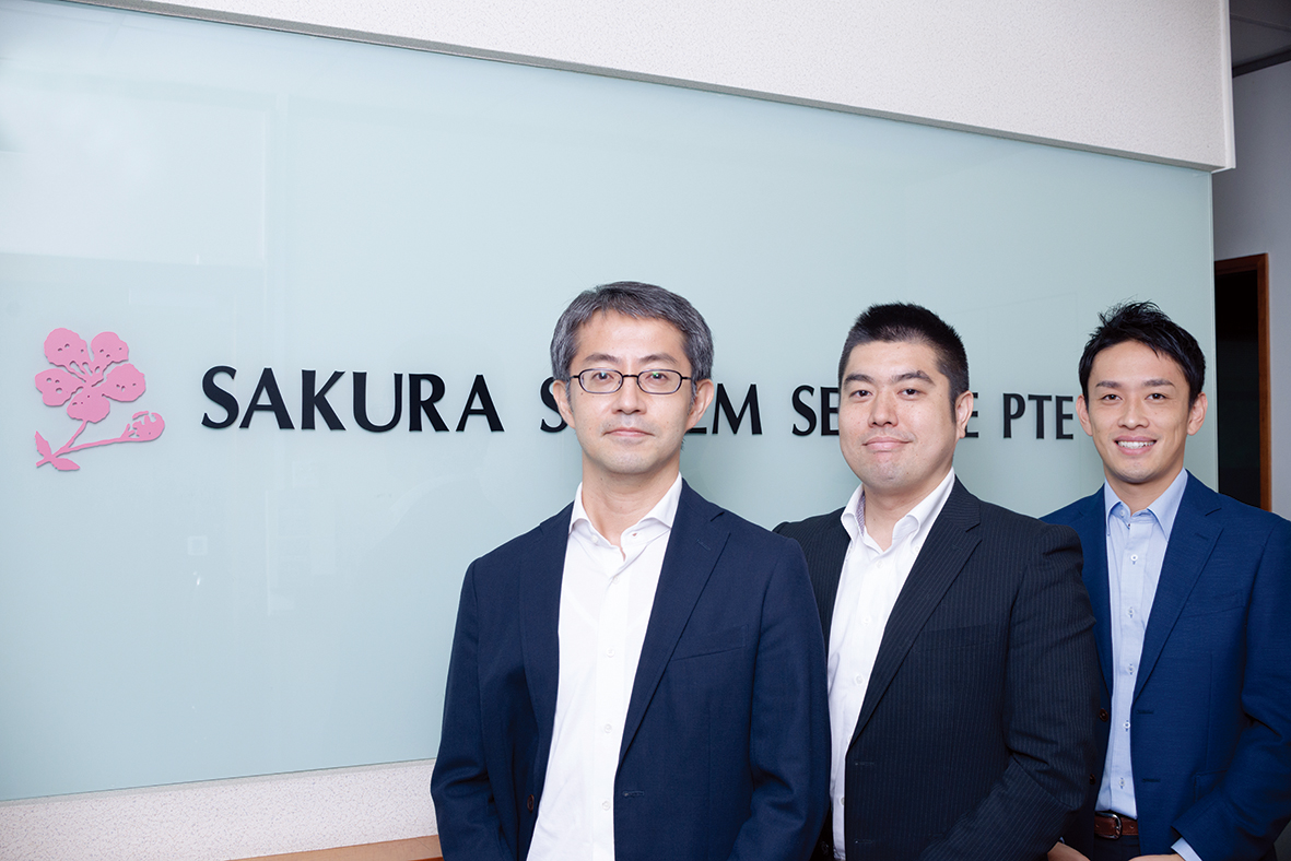 Sakura System Service Pte. Ltd.
