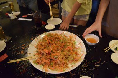 魚生(ユーシェン)after
