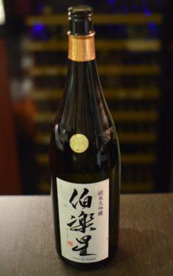 日本酒「伯楽星」