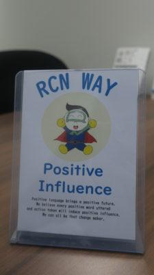 RCNway