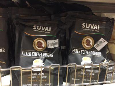 SUVAIのコーヒー