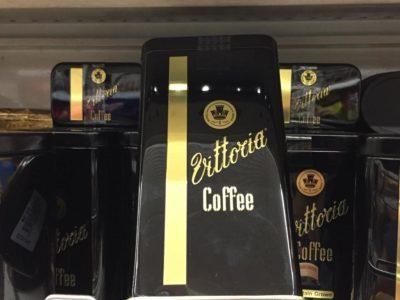 ムスタファのコーヒー