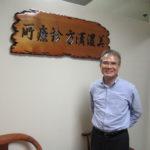 シンガポールで漢方生活始めませんか?免疫力を高めて、病気を予防【美濃漢方診療所】