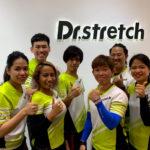 【大注目】ストレッチで身体のコリや姿勢改善。在宅勤務が続く人にドクターストレッチ。
